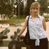 Ольга, 40, г.Люберцы