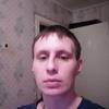 мария, 33, г.Димитровград