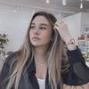 Олеся, 21, г.Ростов-на-Дону