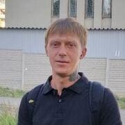Denia 36 Харьков