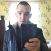 Вильмир, 32, г.Нижний Новгород