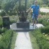 Руслан, 35, Світловодськ