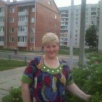 нина, 44 года, Козерог, Осиповичи