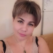 диана 37 Ставрополь