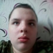 Алексей 18 Курган