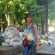 Екатерина 44 Николаев