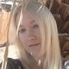 Laura, 34, г.Палм-Спрингс