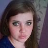 Kseniya Ancitrova, 28, Pestravka