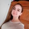 Крістіна, 24, г.Новоселица