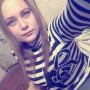 Наталья Третьякова 18 Екатеринбург