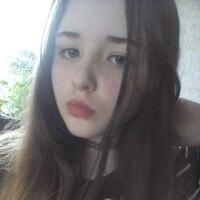 Полина, 19 лет, Весы, Пермь