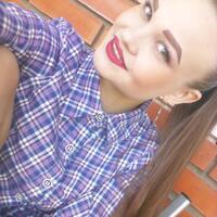 Ирина, 23 года, Скорпион, Томск