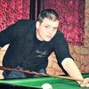 Andy, 31, г.Кишинёв