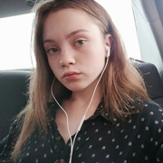 Карина 20 Улан-Удэ