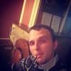 Ярослав, 26, г.Москва
