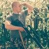 Александр, 22, г.Анжеро-Судженск
