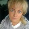 Елена, 50, г.Усть-Илимск