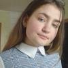 Олеся, 18, г.Ростов-на-Дону