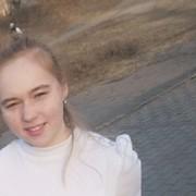 Дарья Цыкунова 18 Нижний Новгород