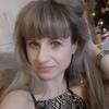 Viktoriya, 41, Alchevsk