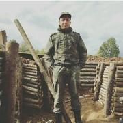 Кирилл 20 Лахденпохья