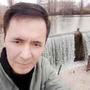 Баходир 48 Бишкек
