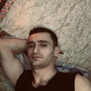 Али 27 Новокузнецк