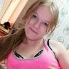 Татьяна, 27, г.Пенза