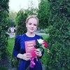Елена, 17, г.Уфа