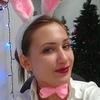 Анна, 19, г.Томск