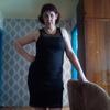 Татьяна, 44, г.Магнитогорск