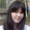 Алина, 26, Вознесенськ