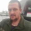 Василь, 30, г.Варшава