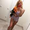 Yuliya, 30, Stavropol