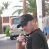 Molder, 43, г.Нагария