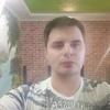 Юрий, 33, Дніпро́