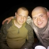 Александр, 24, г.Хмельницкий