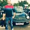 Андрей, 24, г.Виллемстад