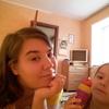 Мария, 25, г.Заречный