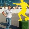 Алик, 38, г.Нижний Новгород