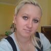 Katyushka, 31, The Soviet