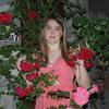 Кристина, 17, г.Новороссийск