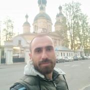 Artir 32 Москва