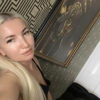 Евгения, 33 года, Рак, Москва