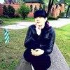 Алинчик, 32, г.Киев