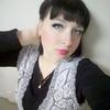 Printessa, 29, г.Кишинёв