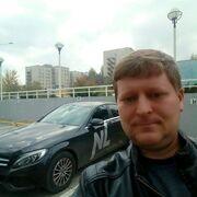 Александр 44 Камышин