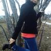 Натаха, 22, г.Белая Холуница