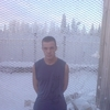 Алексей, 37, г.Березник
