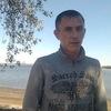 Николай, 28, г.Тегусигальпа